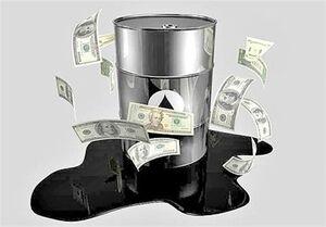 سرنگونی پهپاد آمریکایی نفت را گران کرد