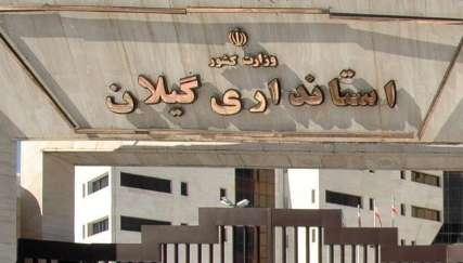 انتخاب استاندار بومی به نفع مردم گیلان و دولت است