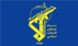 خبر مهم: سپاه یک نفتکش دیگر را در خلیج فارس توقیف کرد + جزئیات