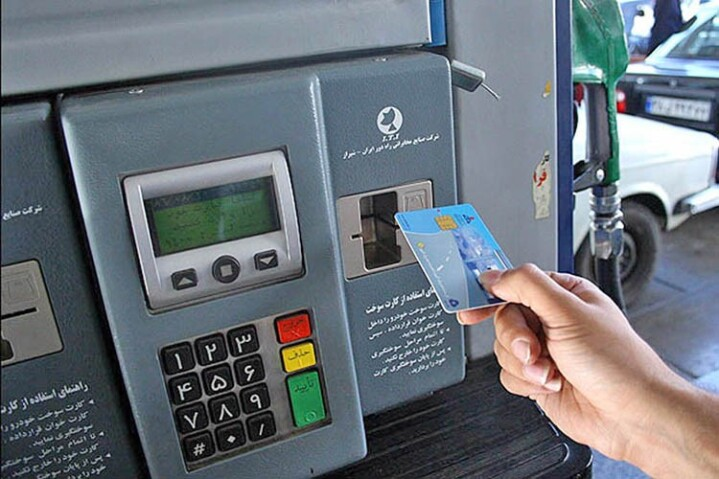 ۵ مورد اساسی در مورد کارت سوخت
