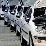 واگذاری سهام خودروسازان منتفی شد