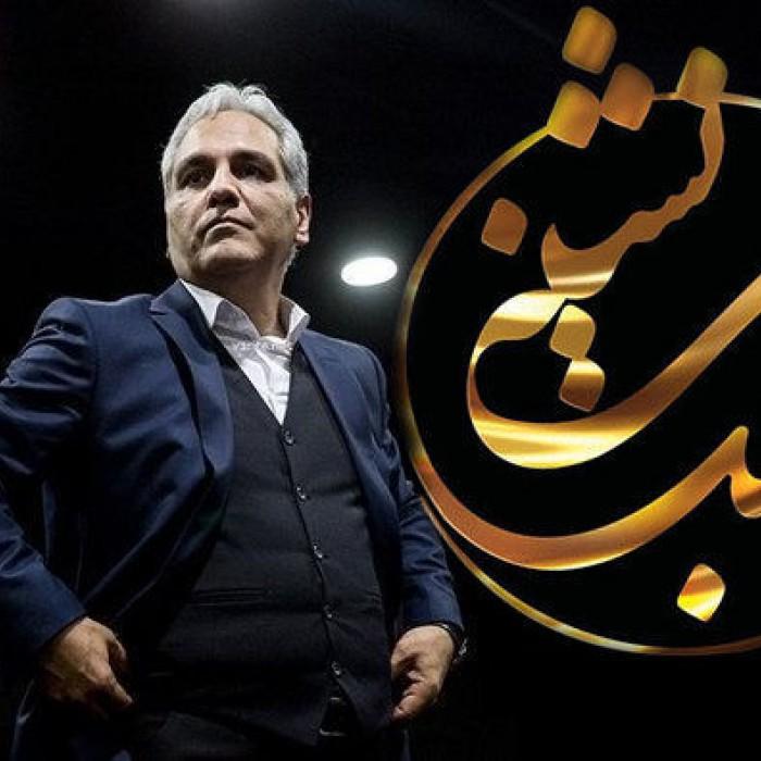 شکایت صداوسیما از مهران مدیری تولید شبنشینی را متوقف کردش