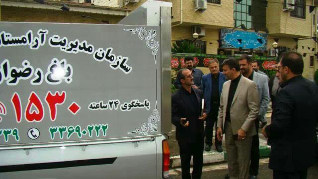 گزارش تصویری بازدید شهردار رشت از سازمان مدیریت آرامستانهای شهرداری رشت