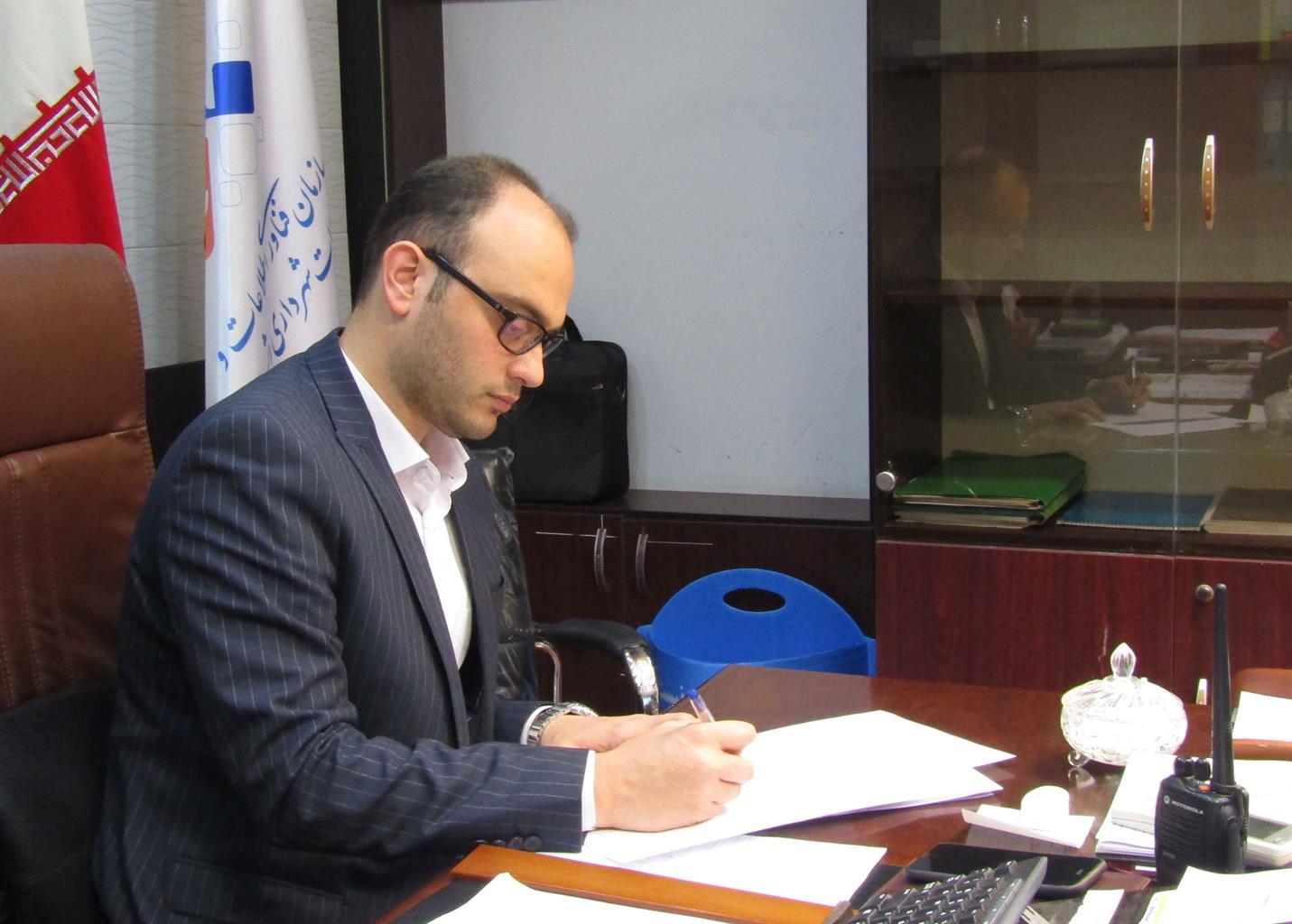 سامانه ی فیش حقوقی الکترونیک کارکنان شهرداری رشت راه اندازی شد