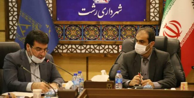 شهردار رشت عنوان کرد: به توانایی نیروهای فعال در مجموعه شهرداری رشت باور دارم