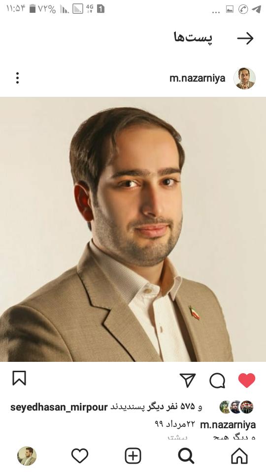 محمود نظرنیا جوان نخبه و مخترع گیلانی در انتخابات شورای شهر سنگر ثبت نام کرد