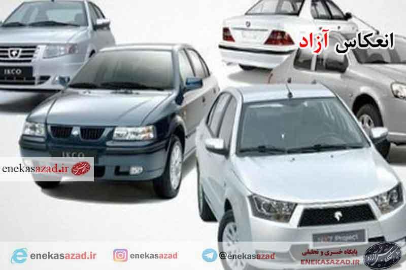 اصلی ترین دلیل ریزش قیمت ها در بازار خودرو چیست!؟