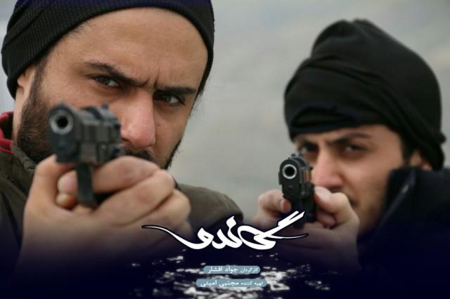 محمد سریال گاندو: افتخار میکنم این نقش را بازی کردم