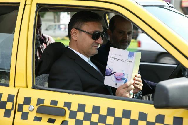 تردد شهردار رشت با تاکسی در سطح شهر و بررسی مشکلات تاکسیرانان+تصاویر