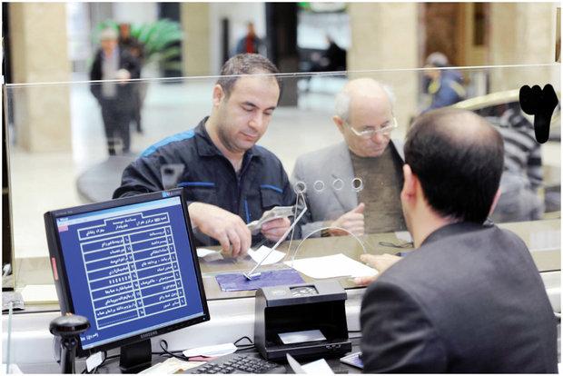 بخشنامه جدید برای دارندگان وام بانکی