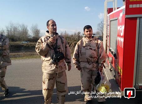 برگزاری کارگاه آموزشی و مانور cbrn مقابله با نشت گاز کلر/آتش نشانی رشت