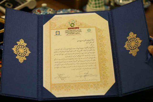"""موفقیت طرح """"دیوار سنن"""" شهرداری رشت به عنوان طرح برگزیده جشنواره کشوری"""