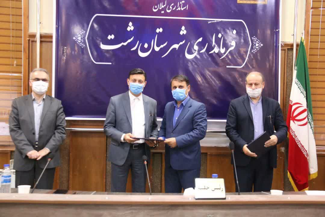فرماندار شهرستان رشت از دکتر حاج محمدی تجلیل و قدردانی کرد