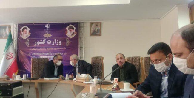 شهردار رشت در کمیته فنی شورای عالی ترافیک کشور شرکت کرد
