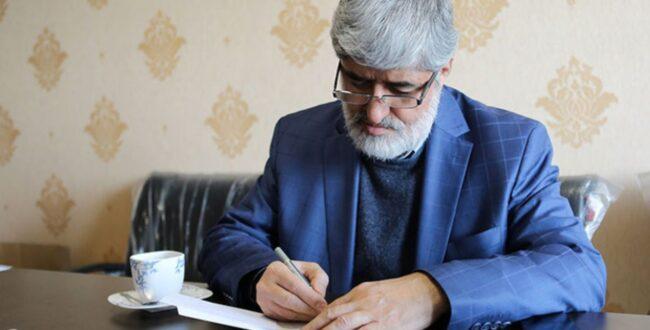 نامه سرگشاده علی مطهری به نمایندگان مجلس در مورد لوایح FATF و مجمع تشخیص