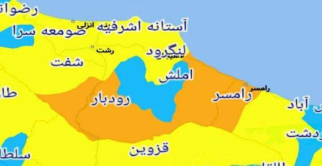 شهرهای ممنوعه برای سفر در استان گیلان چیست؟