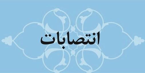 انتصاب سرپرست سازمان مدیریت حمل و نقل بار و مسافر شهرداری رشت